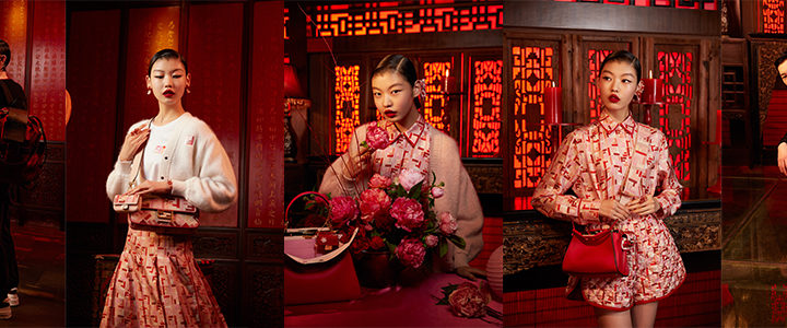 Fendi Capodanno Cinese